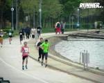 маратон