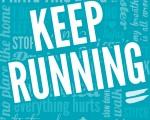 мотивиращи съвети за бягане